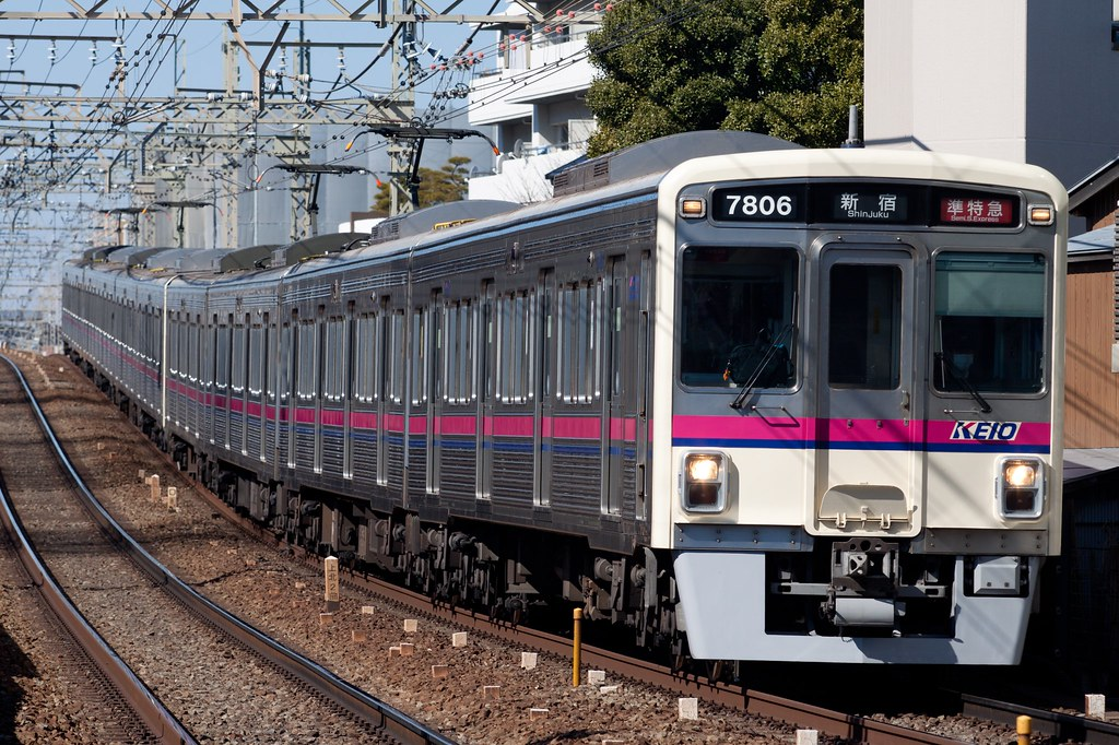 KEIO 7806F