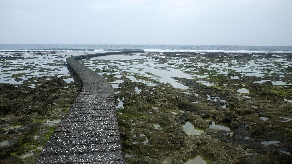 Green Island Shore