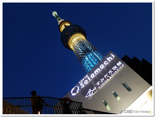 121006_f_Tokyo_Skytree_145