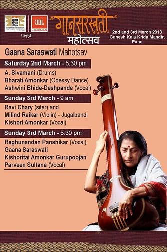 Ganasaraswati_Pic