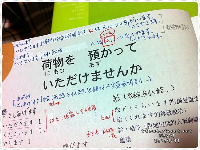 2013-02-19 23.39.41.jpg