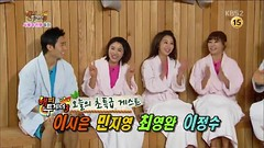 Happy Together S3 Ep.286