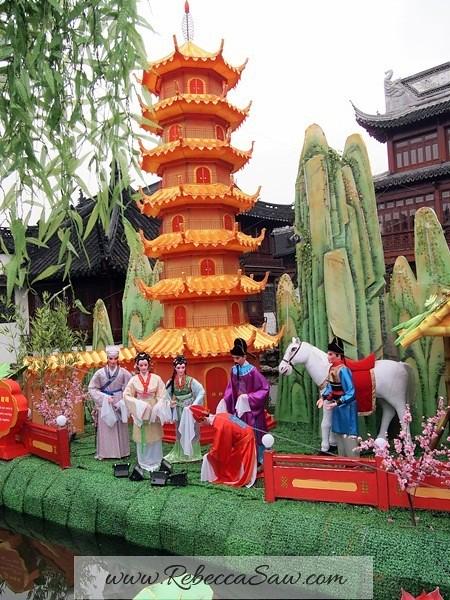 Shanghai Day 3 - RebeccaSaw-039