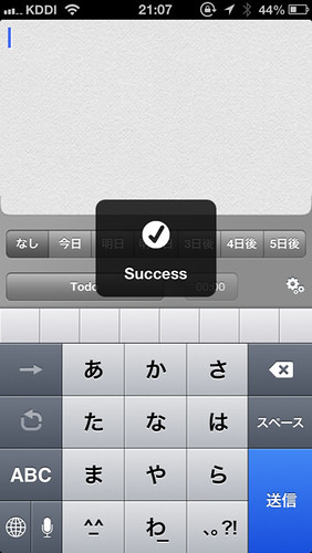 soku_reminder002