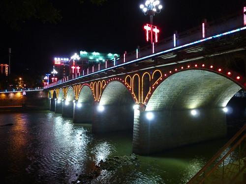 Hainan13-Wuzhishan-ville (45)