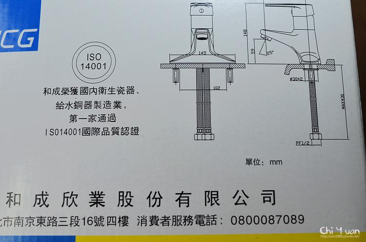 HCG洗臉盆水龍頭03.jpg
