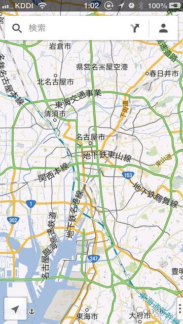 名古屋Google