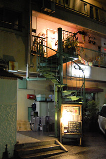 village, kyoto