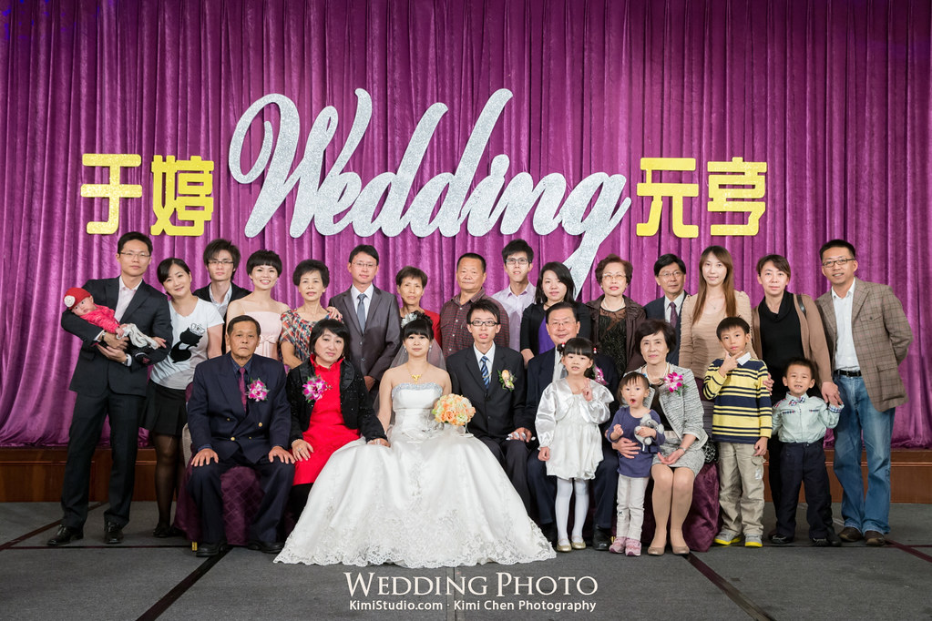 2013.02.15 Wedding-162