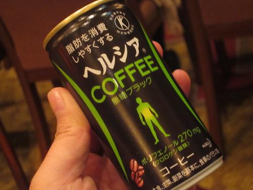 花王 ヘルシア ヘルシアコーヒー