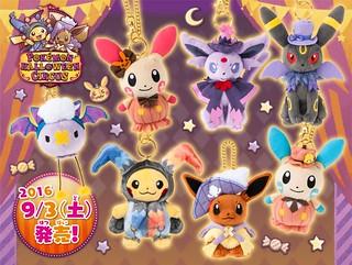 和寶可夢們一起變裝吧!2016萬聖節商品「Pokémon Halloween Circus」