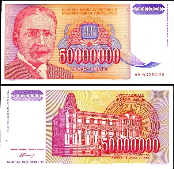 50 000 000 Dinárov Juhoslávia 1993, Pick 133