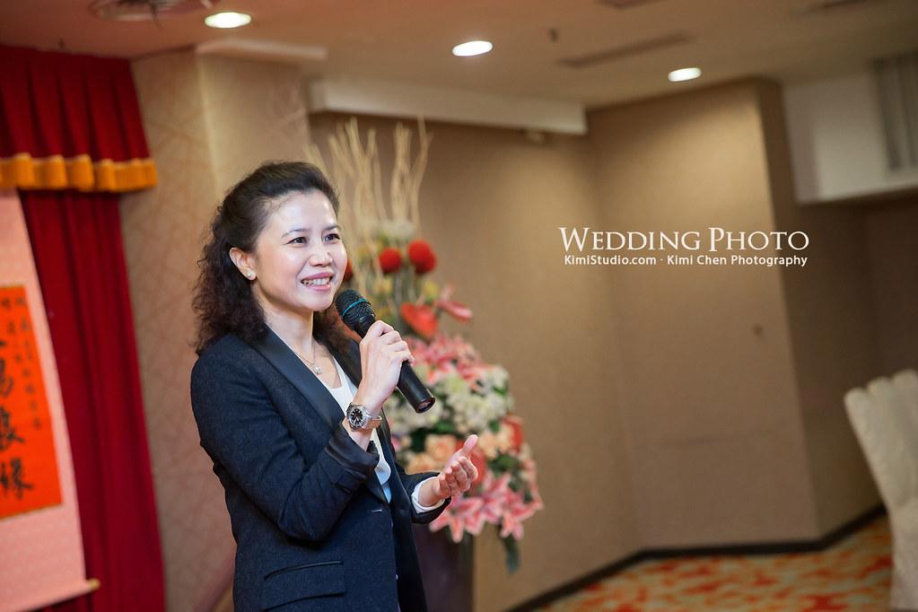 2012.11.25 Wedding-145