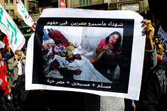 We will not forget SCAF's crimes