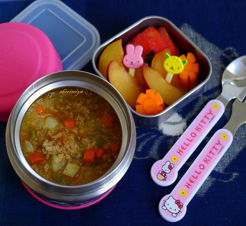 Keema Curry Bento by sherimiya ♥