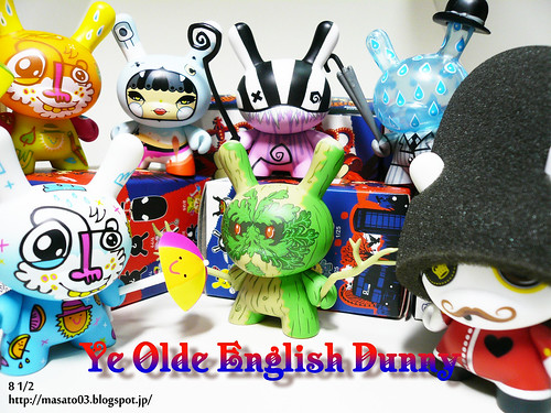 Ye Olde English Dunny series