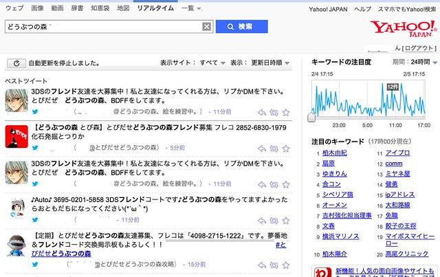 スクリーンショット 2013-02-05 17.22.55