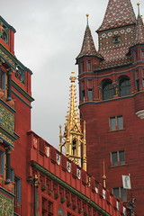Upper Part of Basel Town Hall