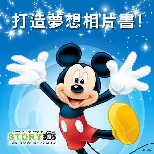 STORY365迪士尼相片書上市了