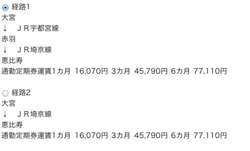2013-02-08_1807