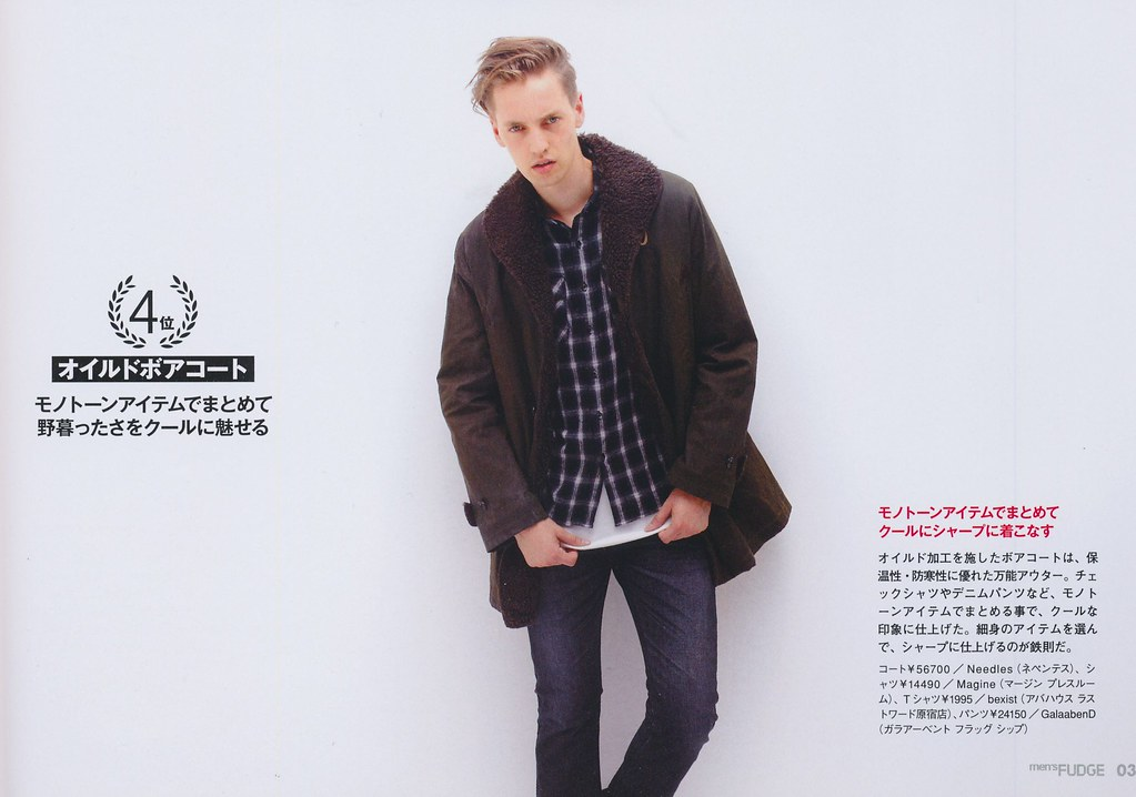 Rutger Derksen0227(men's FUDGE48_2012_12)