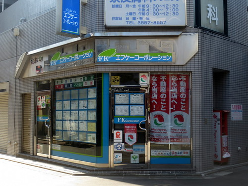 エフケーコーポレーション(桜台)