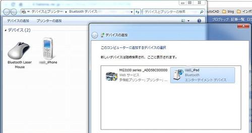 20130210_03