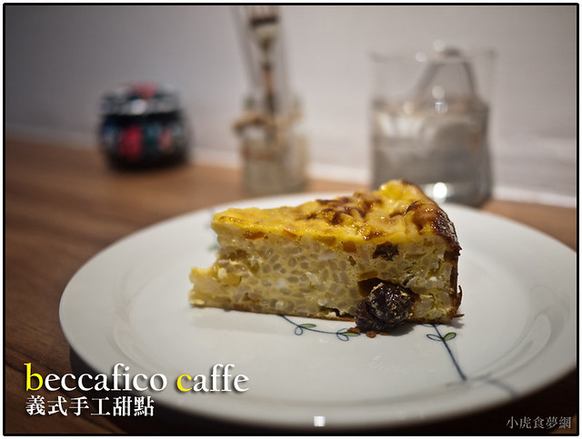 beccafico義式手工甜點 (1)