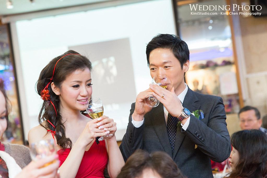 2013.01.27 Wedding-137