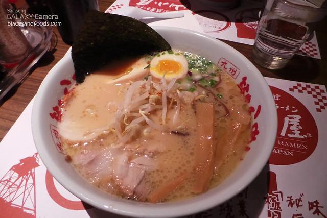 Yamagoya Ramen (山小屋) mukashi