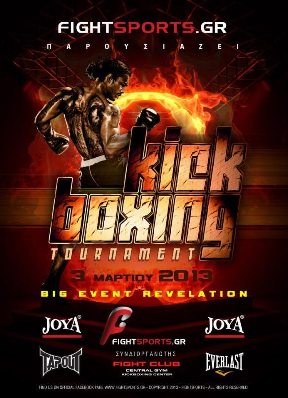 Fightsports.gr Kick Boxing Tournament 2013