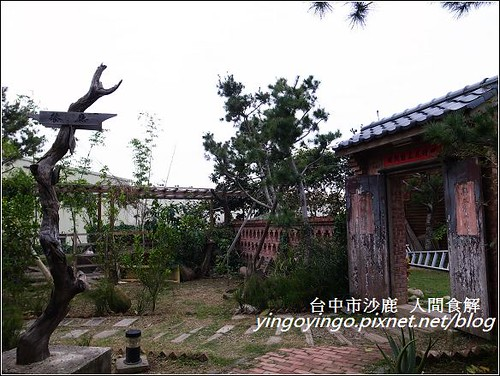 台中沙鹿_人間食解20130101_R0071364
