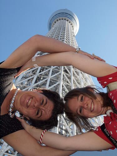 Skytree Hug