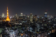 Night View with Tokyo Tower Special Lightup <Invitation for 2020 Olympic Games> (Shibakouen, Tokyo, Japan)