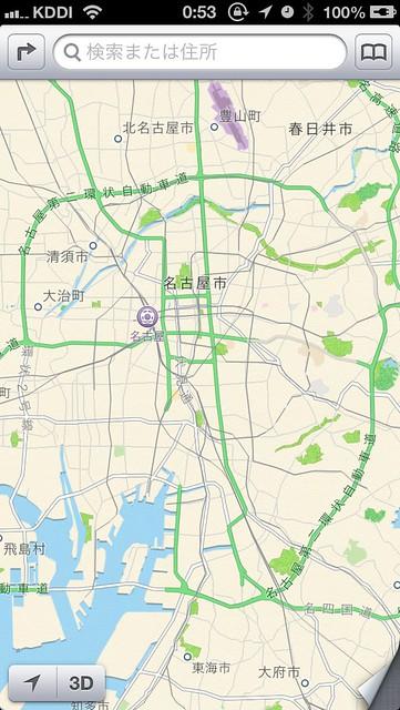 名古屋Apple