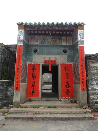 Guangdong13-Zhaoqing-Licha Cun (35)