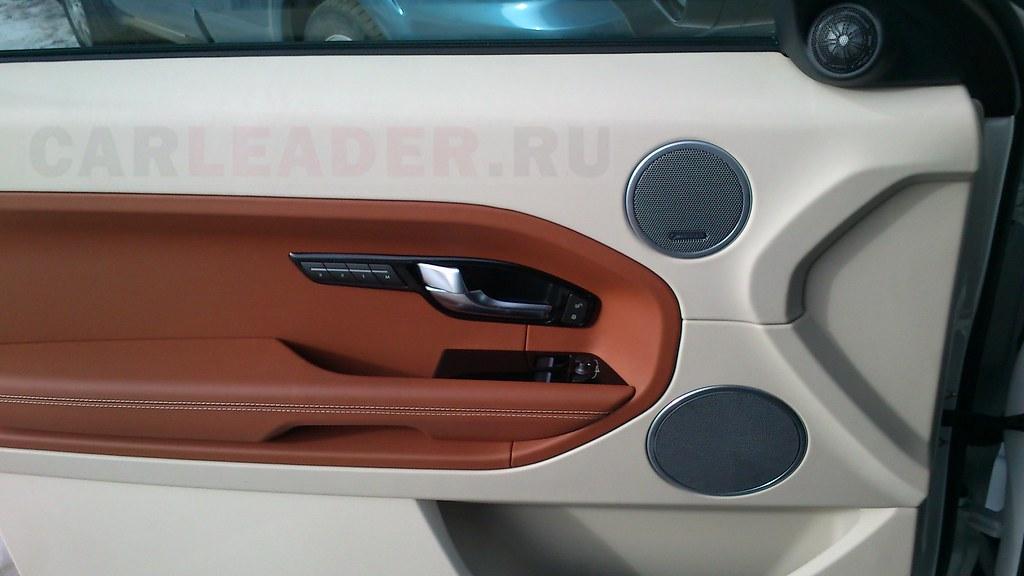 Коричневая кожа Range Rover Evoque