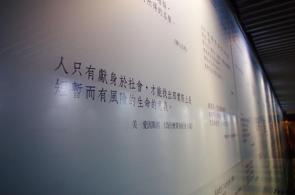 永和宗教博物館