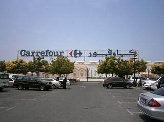 Magasin Carrefour à Dubai