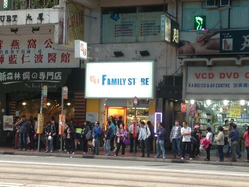 SA thrift store, Wanchai