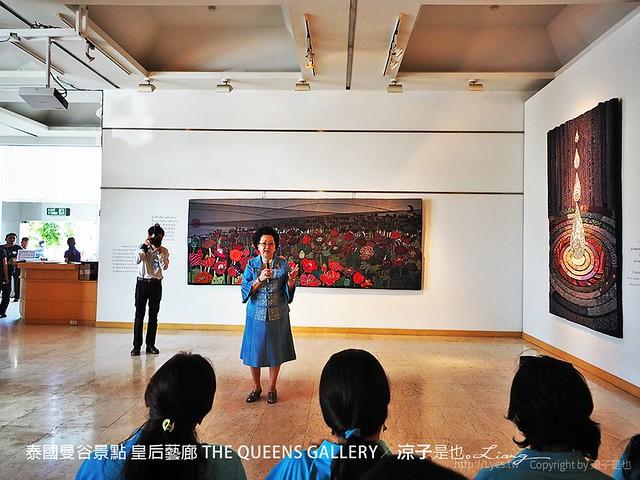泰國曼谷景點 皇后藝廊 THE QUEENS GALLERY 15