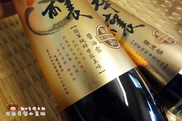 淬釀醬油 (23).JPG