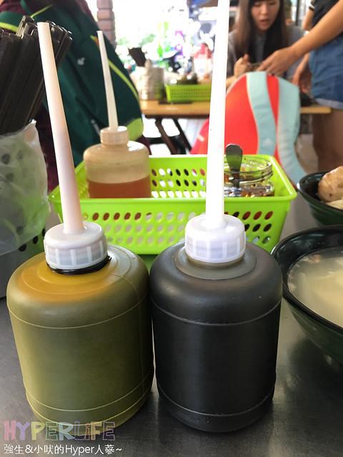 台中傻瓜麵 (6)