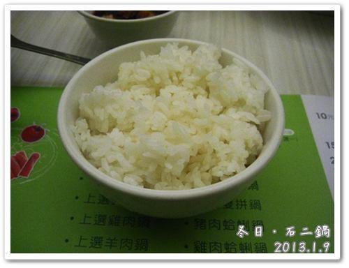 130109-白飯