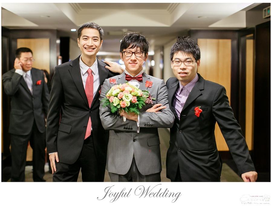 開赫&嘉佩 婚禮記錄_0044