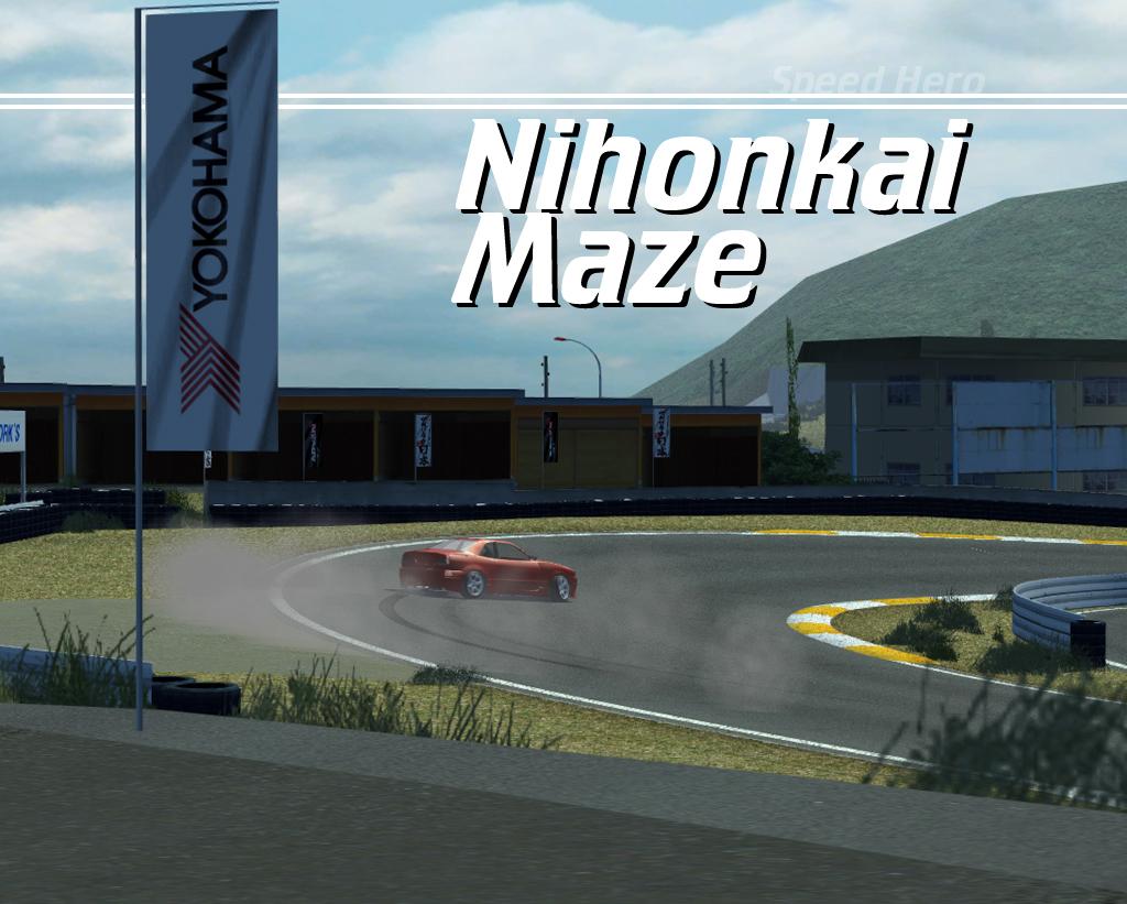 Nihonkai Maze 8401549242_08349022b8_b