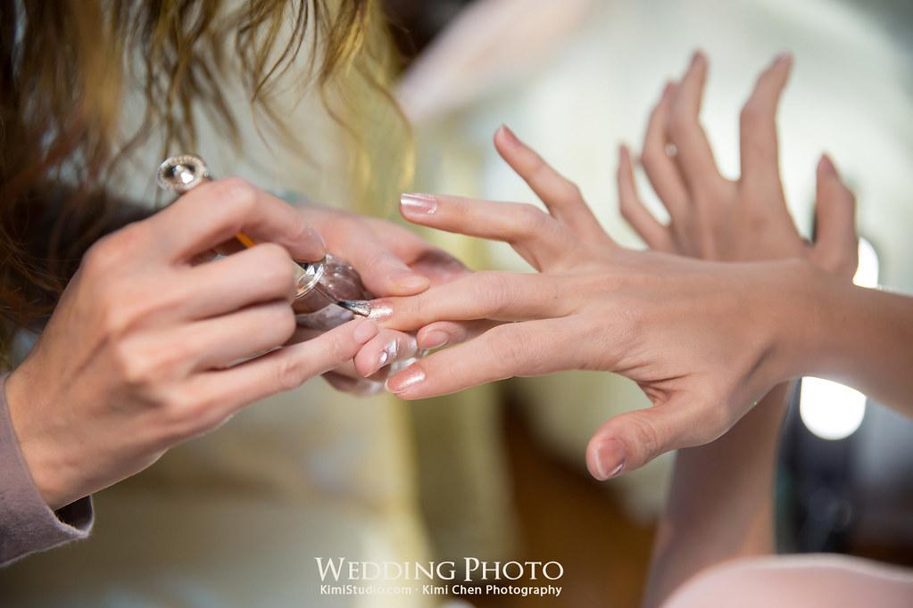 2012.11.25 Wedding-017