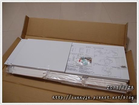 P1288135.jpg
