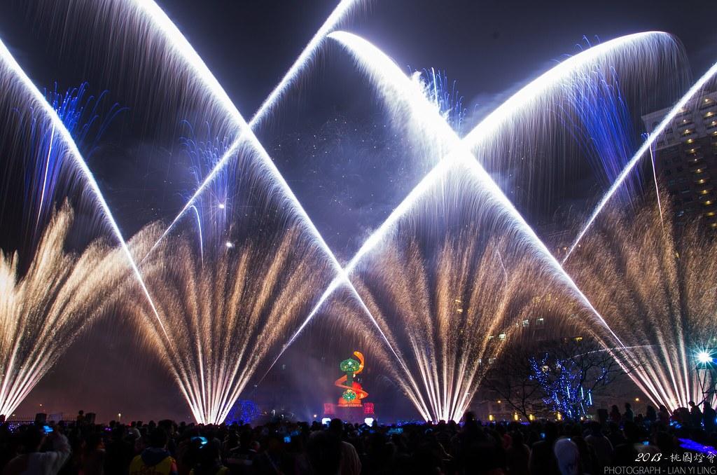 2013 - 桃園燈會~
