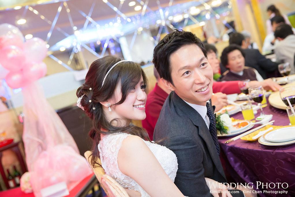 2013.01.27 Wedding-110